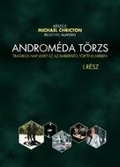 """The Andromeda Strain"" - Hungarian Movie Poster (xs thumbnail)"