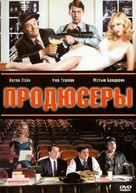 The Producers - Russian Movie Cover (xs thumbnail)