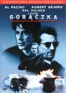 Heat - Polish Movie Cover (xs thumbnail)