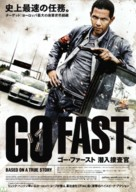 Go Fast - Japanese Movie Poster (xs thumbnail)