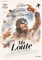 Ma loute - Swiss Movie Poster (xs thumbnail)
