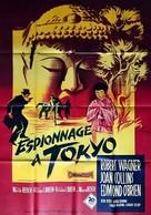 Stopover Tokyo - French Movie Poster (xs thumbnail)