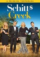 """Schitt's Creek"" - Brazilian Movie Cover (xs thumbnail)"