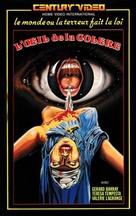 Un urlo nelle tenebre - Belgian Movie Cover (xs thumbnail)