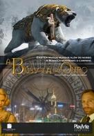 The Golden Compass - Brazilian Movie Cover (xs thumbnail)