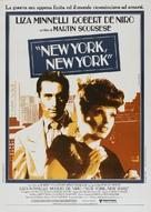 New York, New York - Italian Movie Poster (xs thumbnail)