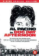 Dog Day Afternoon - Dutch DVD cover (xs thumbnail)