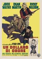 Rio Bravo - Italian Theatrical movie poster (xs thumbnail)