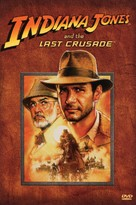 Indiana Jones and the Last Crusade - DVD movie cover (xs thumbnail)