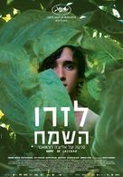 Lazzaro felice - Israeli Movie Poster (xs thumbnail)
