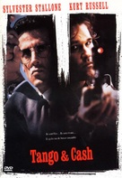 Tango And Cash - French DVD movie cover (xs thumbnail)