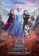 Frozen II - Belgian Movie Poster (xs thumbnail)