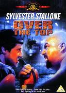 Over The Top - British DVD cover (xs thumbnail)
