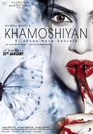 Khamoshiyan - Indian Movie Poster (xs thumbnail)