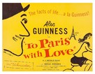 To Paris with Love - Movie Poster (xs thumbnail)