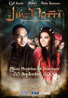 Jin Notti - Malaysian Movie Poster (xs thumbnail)