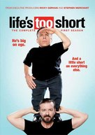 """Life's Too Short"" - DVD movie cover (xs thumbnail)"