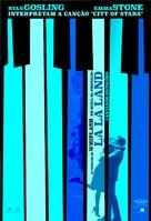 La La Land - Brazilian Movie Poster (xs thumbnail)
