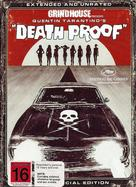 Grindhouse - New Zealand DVD movie cover (xs thumbnail)