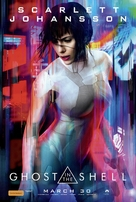 Ghost in the Shell - Australian Movie Poster (xs thumbnail)