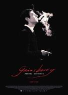 Gainsbourg (Vie héroïque) - Russian Movie Poster (xs thumbnail)