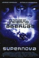 Supernova - Brazilian Movie Poster (xs thumbnail)