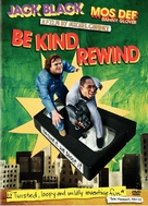 Be Kind Rewind - Movie Cover (xs thumbnail)