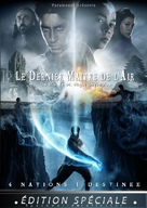 The Last Airbender - French Movie Cover (xs thumbnail)