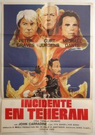 Missile X - Geheimauftrag Neutronenbombe - Chilean Movie Poster (xs thumbnail)