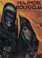 Planet of the Apes - Hungarian Movie Poster (xs thumbnail)