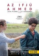 Le jeune Ahmed - Hungarian Movie Poster (xs thumbnail)