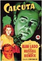 Calcutta - Spanish Movie Poster (xs thumbnail)