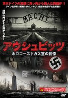 Auschwitz - Japanese DVD movie cover (xs thumbnail)