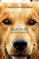 A Dog's Purpose - Argentinian Movie Poster (xs thumbnail)