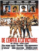 From Hell to Victory - French Movie Poster (xs thumbnail)
