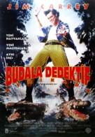 Ace Ventura: When Nature Calls - Turkish Movie Poster (xs thumbnail)