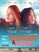 Ginger & Rosa - French Movie Poster (xs thumbnail)