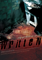 Ri-teun - South Korean Movie Poster (xs thumbnail)
