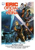 Soldaat van Oranje - Spanish Movie Poster (xs thumbnail)