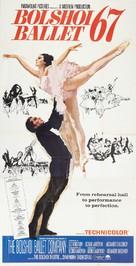 Sekret uspekha - Movie Poster (xs thumbnail)