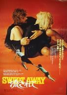 Travolti da un insolito destino nell'azzurro mare d'agosto - Japanese Movie Poster (xs thumbnail)