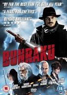 Bunraku - British DVD movie cover (xs thumbnail)