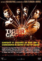 Tiger Cage - French Movie Cover (xs thumbnail)