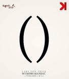 Nymphomaniac - French Movie Cover (xs thumbnail)
