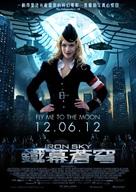 Iron Sky - Hong Kong Movie Poster (xs thumbnail)