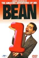 """Mr. Bean"" - British DVD cover (xs thumbnail)"