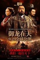 Tong que tai - Taiwanese Movie Poster (xs thumbnail)