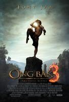 Ong Bak 3 - Theatrical poster (xs thumbnail)