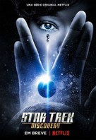"""Star Trek: Discovery"" - Brazilian Movie Poster (xs thumbnail)"