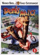 Dennis the Menace - Belgian Movie Cover (xs thumbnail)
